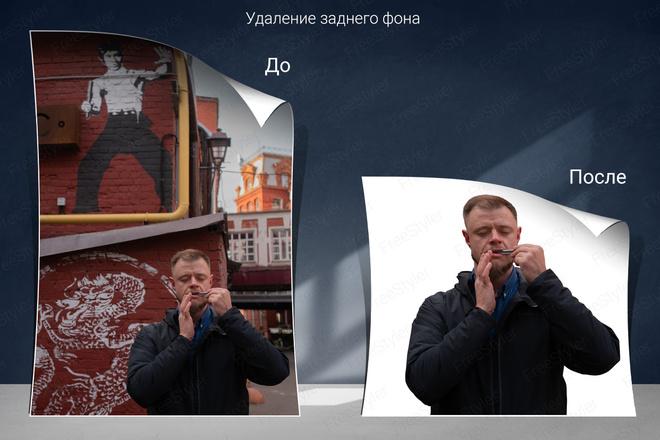 Удаление фона, дефектов, объектов 7 - kwork.ru