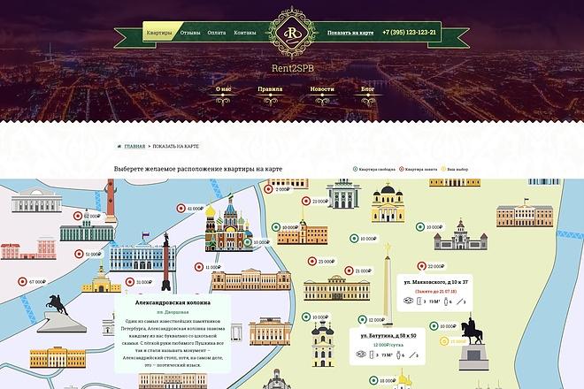 Уникальный и запоминающийся дизайн страницы сайта в 4 экрана 13 - kwork.ru