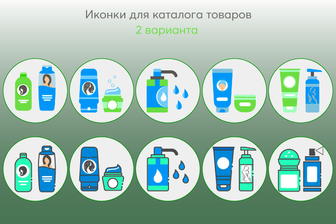 Нарисую иконки для сайта 20 - kwork.ru