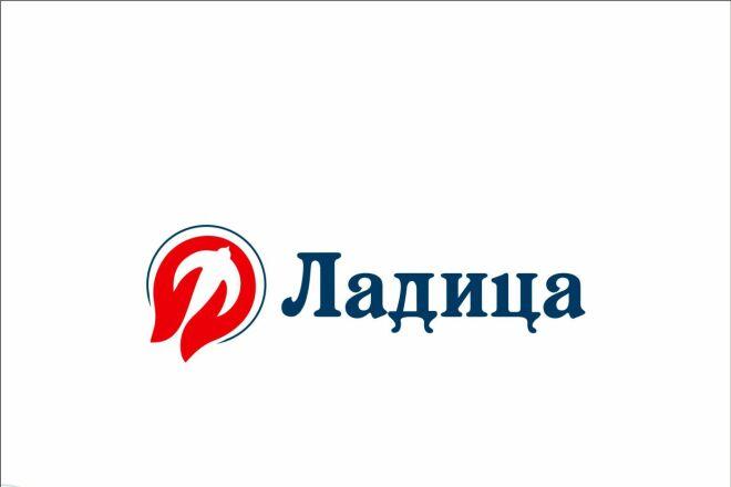 3 логотипа в Профессионально, Качественно 89 - kwork.ru