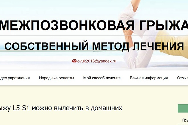 Доработка верстки 5 - kwork.ru