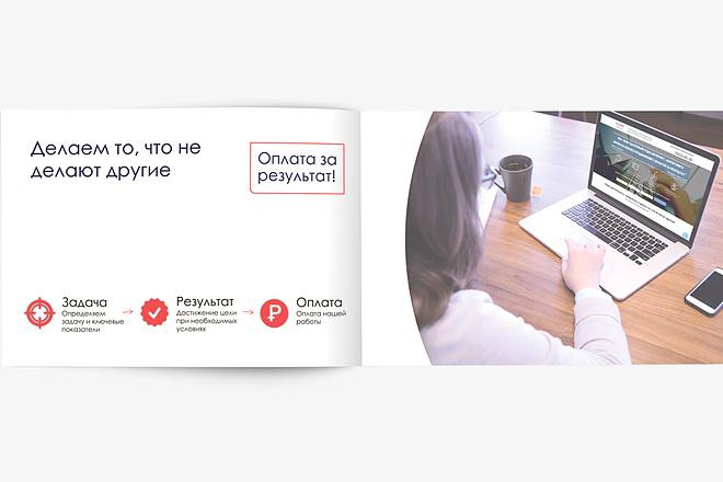 Разработаю Маркетинг Кит, для личных встреч и рассылки 135 - kwork.ru