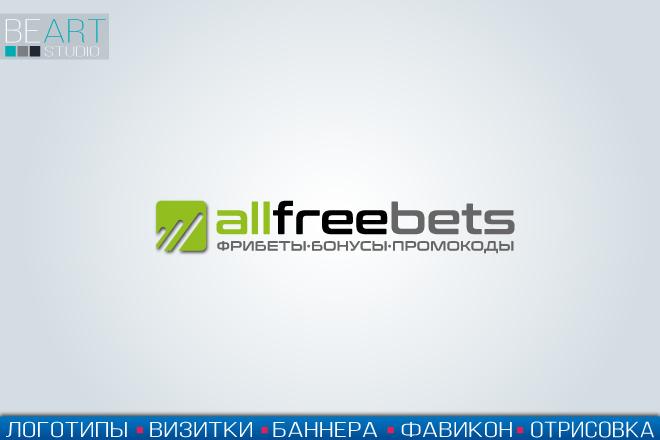 Создам качественный логотип, favicon в подарок 21 - kwork.ru