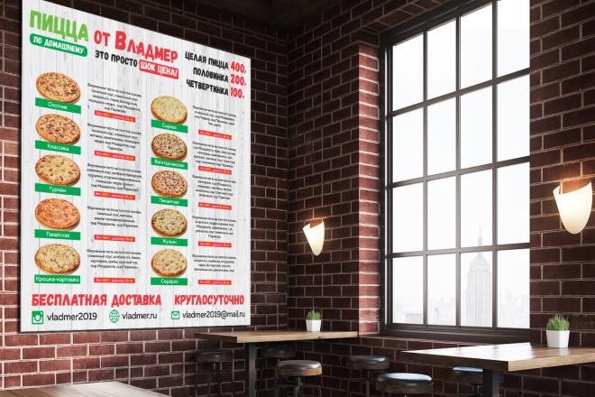 Дизайн баннера, билборда 2 - kwork.ru