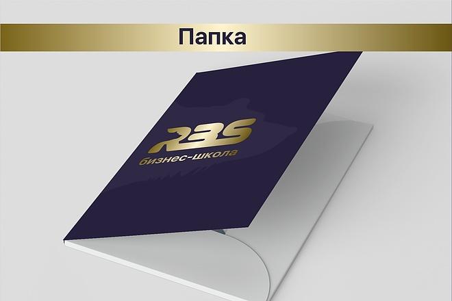 Разработка brand book 23 - kwork.ru