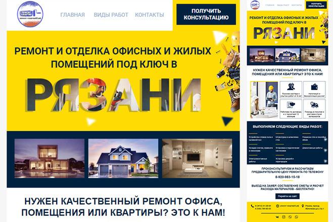 Дизайн и верстка адаптивного html письма для e-mail рассылки 75 - kwork.ru