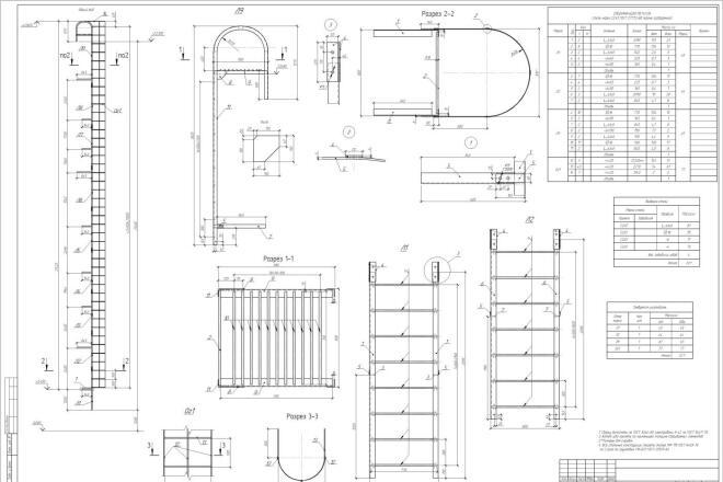 Разработаю чертежи марки КМД. Деталировка металлических конструкций 1 - kwork.ru