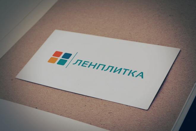 Создам 3 варианта логотипа за один кворк 7 - kwork.ru