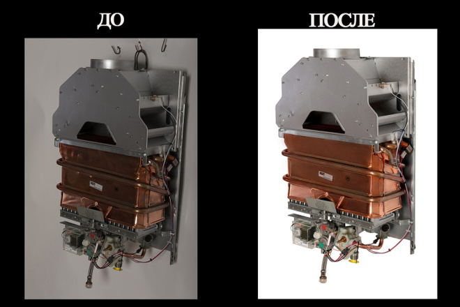 Обтравка изображений. Сменю,вырежу фон на белый или любой предложенный 7 - kwork.ru