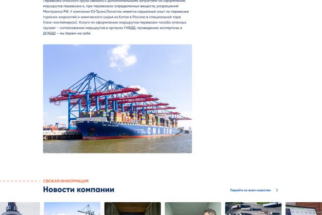 Дизайн сайтов в Figma. Веб-дизайн 28 - kwork.ru