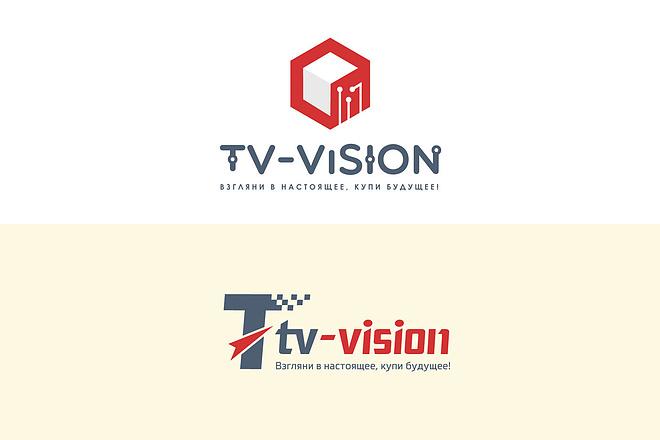 Создам 2 варианта логотипа + исходник 70 - kwork.ru