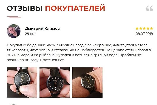 Скопирую одностраничный сайт, лендинг 13 - kwork.ru