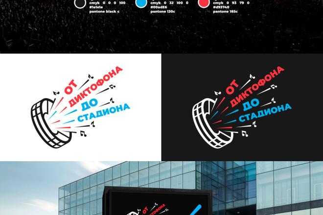 Ваш новый логотип. Неограниченные правки. Исходники в подарок 84 - kwork.ru