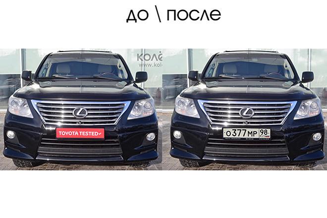 Выполню фотомонтаж в Photoshop 41 - kwork.ru