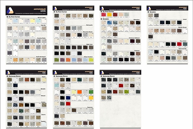 Дизайн меню, каталога 3 - kwork.ru