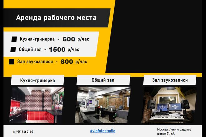 Презентация в Power Point, Photoshop 14 - kwork.ru