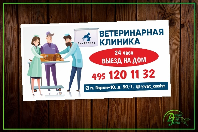 Наружная реклама 13 - kwork.ru