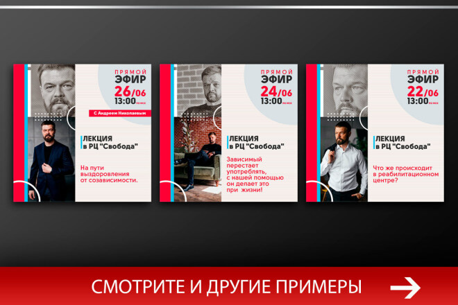 Баннер, который продаст. Креатив для соцсетей и сайтов. Идеи + 7 - kwork.ru