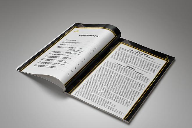 Дизайн меню, каталога 4 - kwork.ru