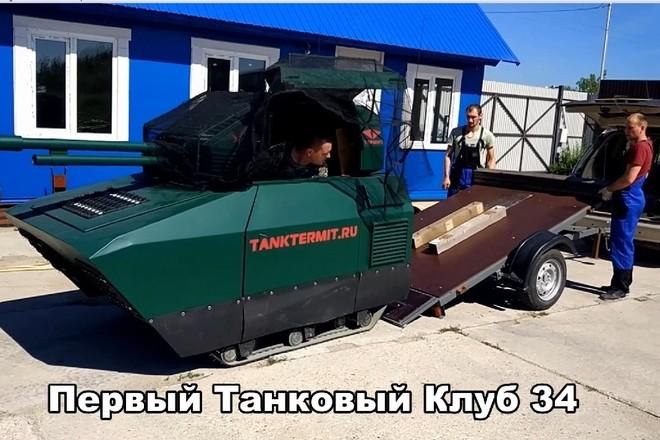 Выполню видеомонтаж 3 - kwork.ru