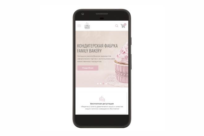 Сделаю дизайн страницы сайта 39 - kwork.ru