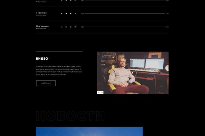Дизайн любой страницы сайта + бонусы 50 - kwork.ru