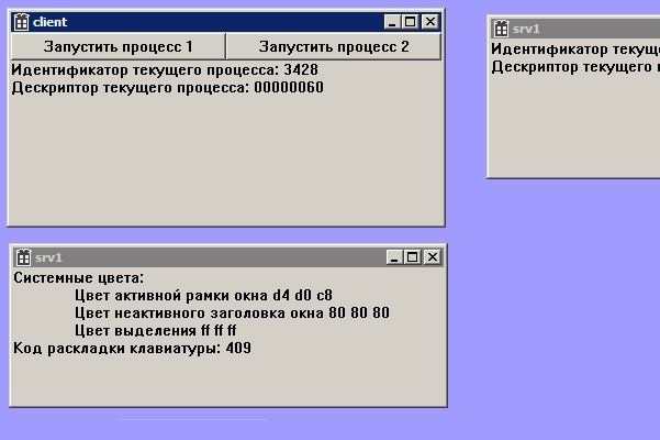 Напишу программу 4 - kwork.ru
