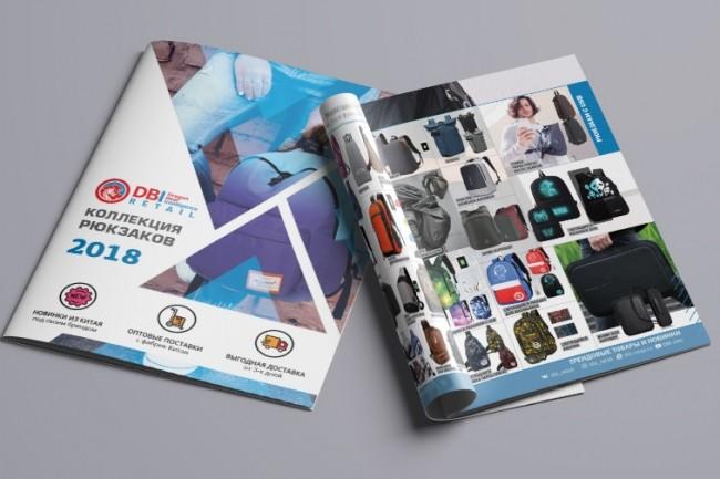 Сверстаю брошюру, буклет 1 - kwork.ru
