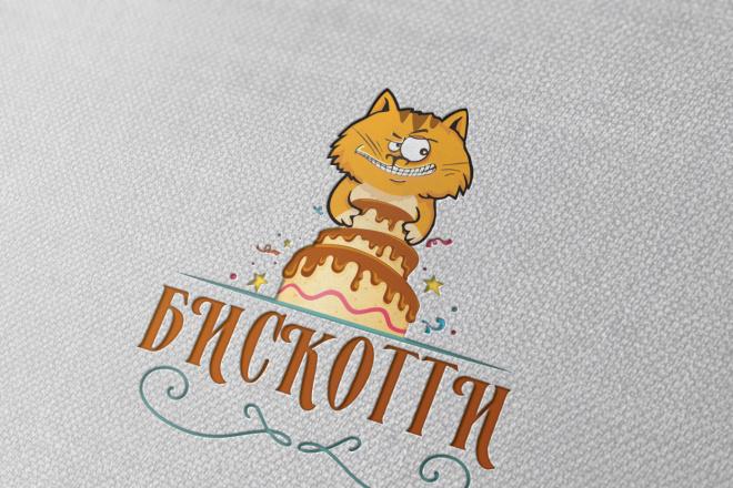 Разработаю винтажный логотип 79 - kwork.ru