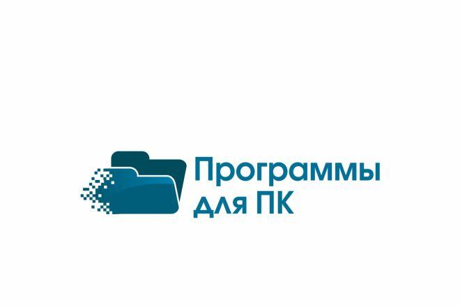 3 логотипа в Профессионально, Качественно 34 - kwork.ru