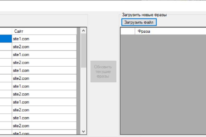 Разработаю приложения C# WinForm, Console, WPF, ASP NET 3 - kwork.ru