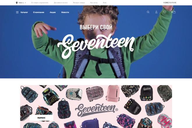Веб дизайн страницы сайта на Тильде 4 - kwork.ru