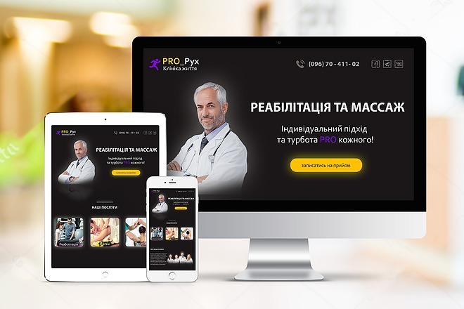 Дизайн сайта Landing Page 3 - kwork.ru