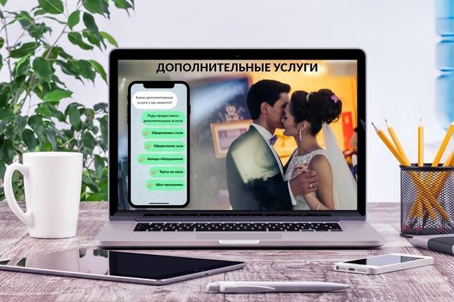 Продающий Landing Page под ключ 31 - kwork.ru