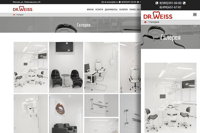 Доработка и исправления верстки. CMS WordPress, Joomla 104 - kwork.ru