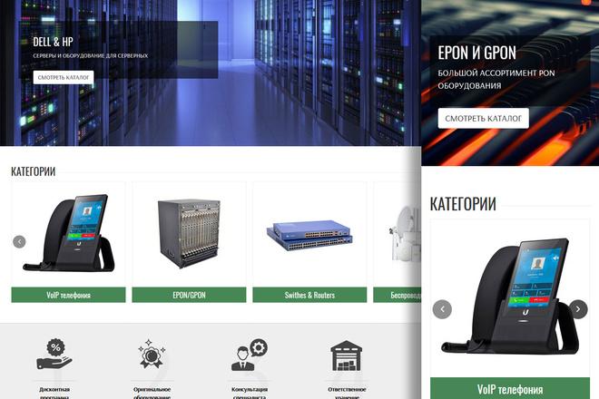 Сайт интернет-магазин. Joomla JoomShopping 5 - kwork.ru