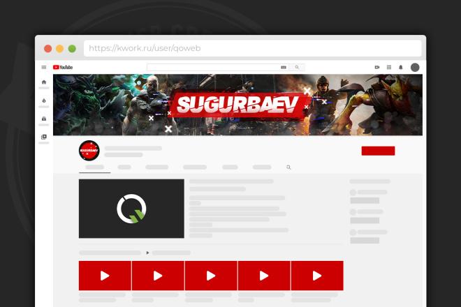 Сделаю оформление канала YouTube 64 - kwork.ru