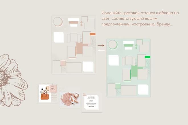 Инстаграм пазл, бесшовный шаблон, бесконечная лента Nude 4 - kwork.ru