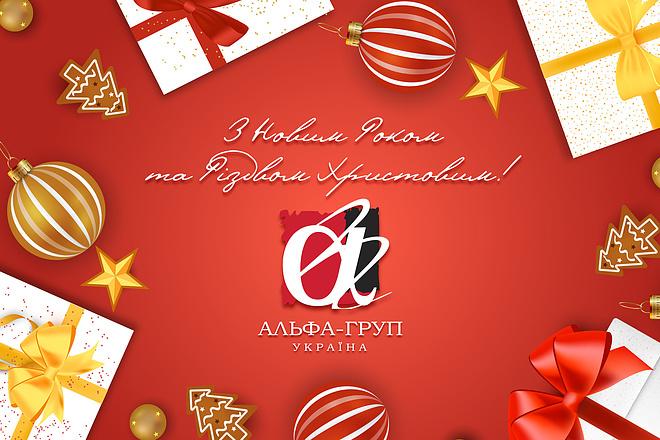 Разработаю дизайн электронного приглашения, открытки 8 - kwork.ru
