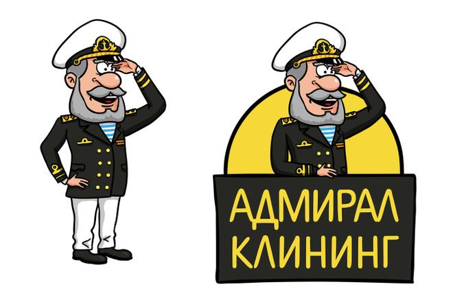 Нарисую для Вас иллюстрации в жанре карикатуры 25 - kwork.ru