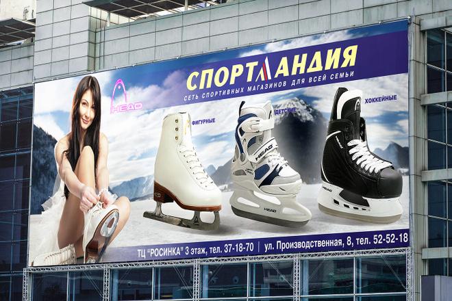 Наружная реклама 37 - kwork.ru