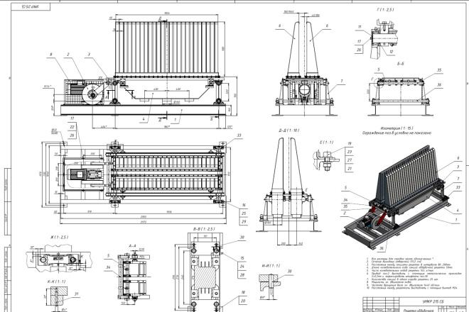 Разработка сложных технических проектов. Оцифровка чертежей. Расчеты 2 - kwork.ru