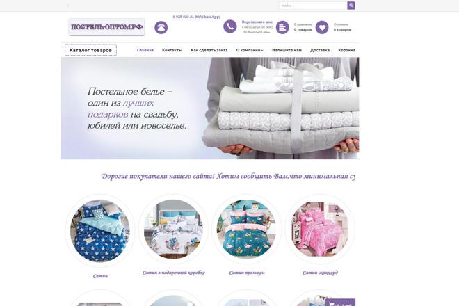 Скопирую почти любой сайт, landing page под ключ с админ панелью 31 - kwork.ru