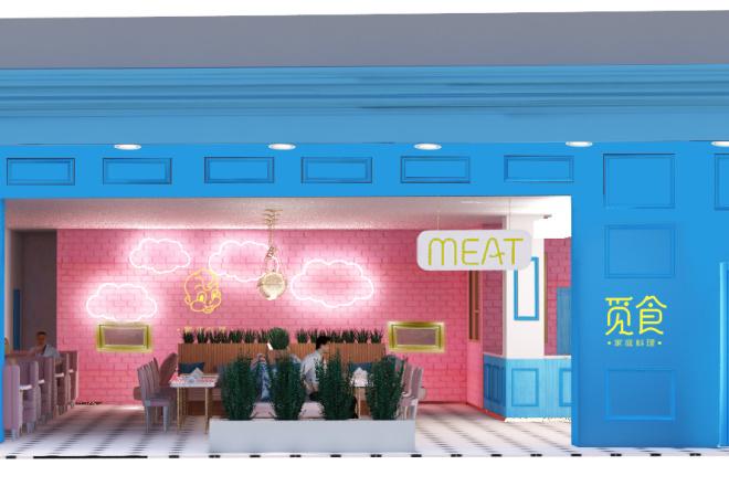 Интерьеры ресторанов, кафе 15 - kwork.ru