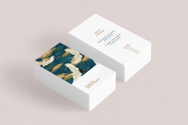 Сделаю визитки для вашей компании 4 - kwork.ru