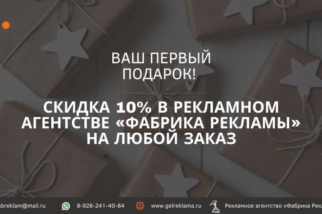 Стильный дизайн презентации 21 - kwork.ru