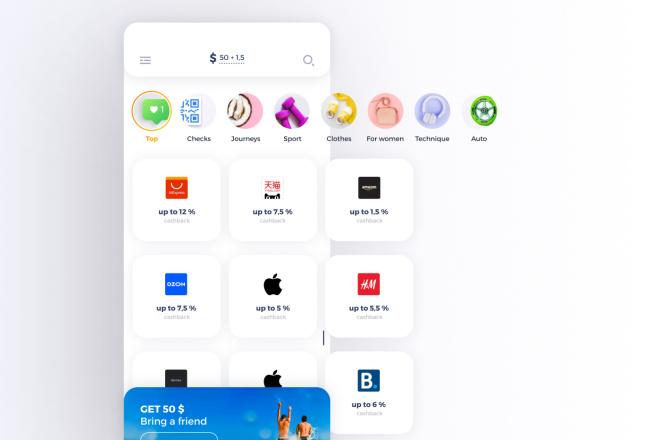 Дизайн Вашего приложения. iOS и Android 23 - kwork.ru
