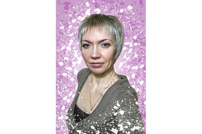 Дрим Арт портрет 63 - kwork.ru
