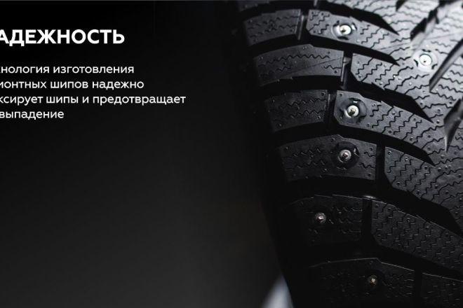 Баннер для сайта за один кворк 4 - kwork.ru