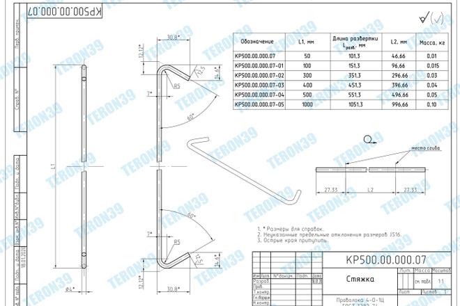 Выполняю простые и сложные чертежи в AutoCAD 23 - kwork.ru